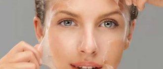 Очистка кожи