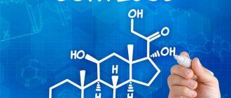 Как уменьшить уровень кортизола