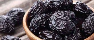 Полезные и вредные свойства чернослива