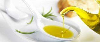 Масло при диабете