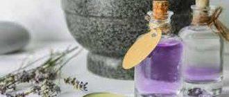 Масла от насекомых